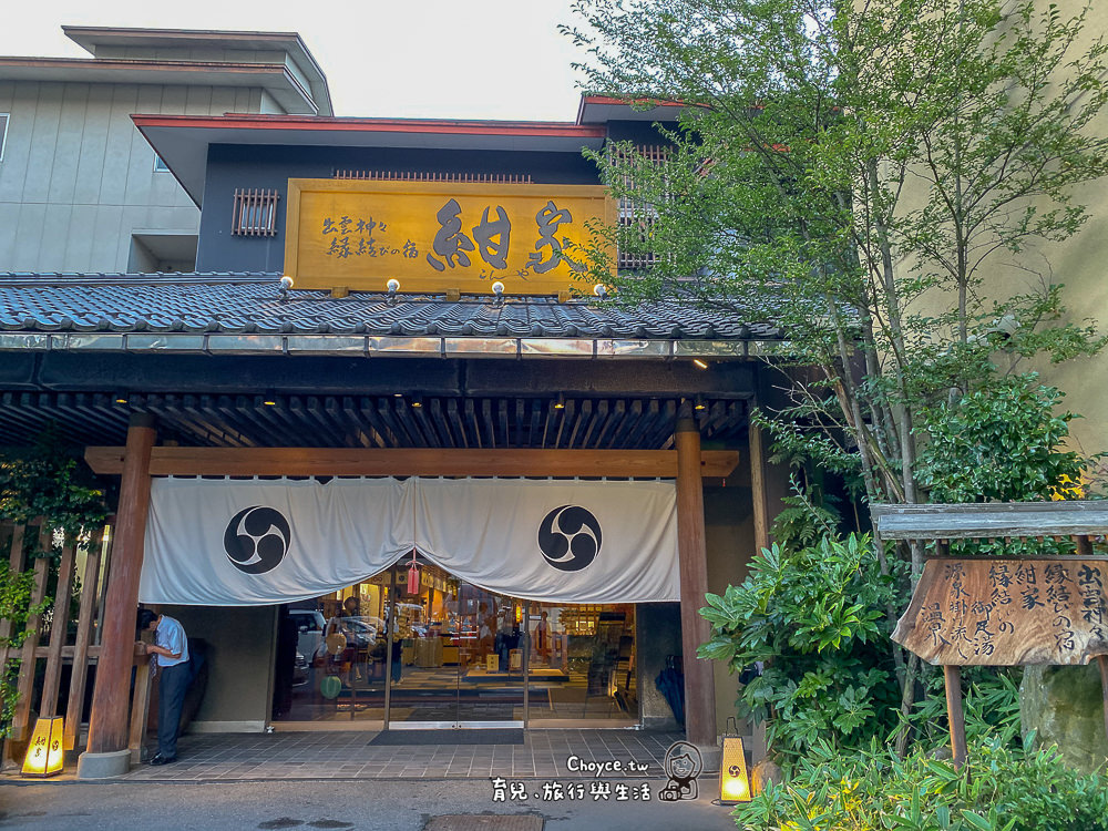shimane-77