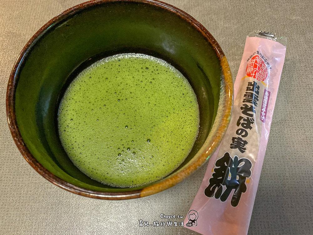 shimane-78