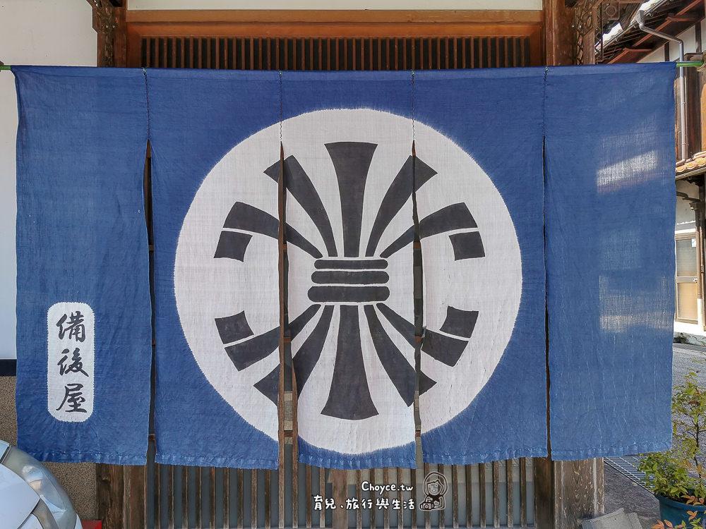 okayama-488