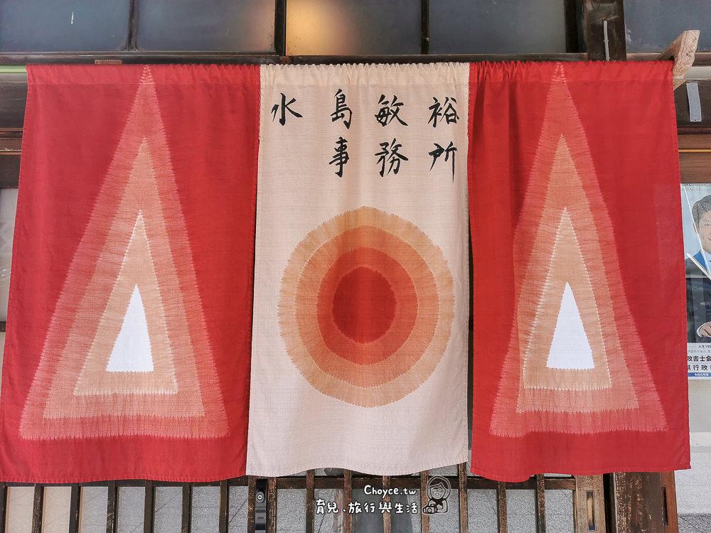 okayama-494