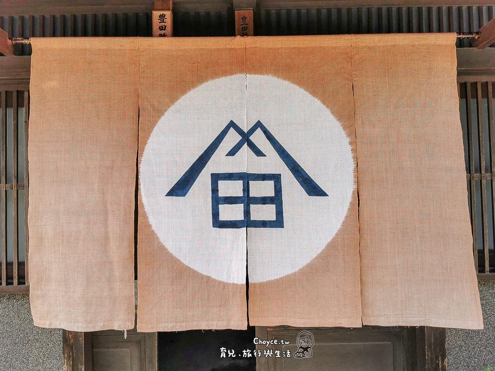 okayama-497