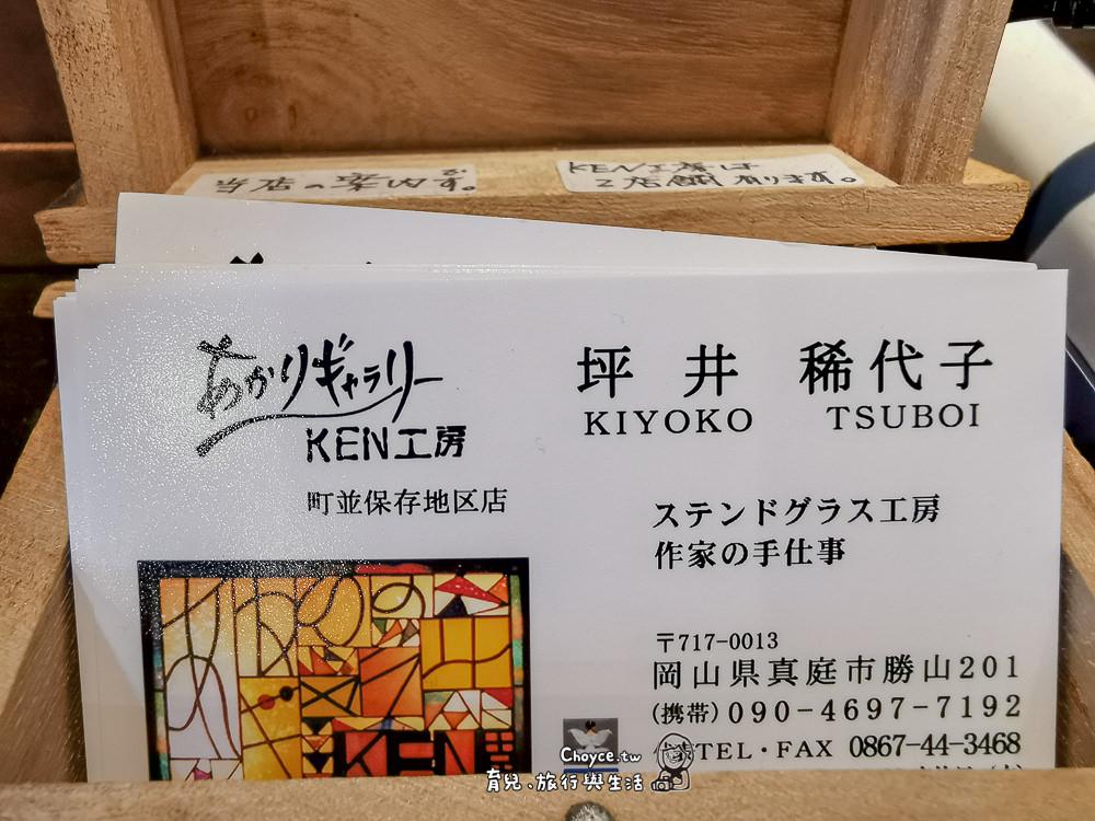 okayama-605