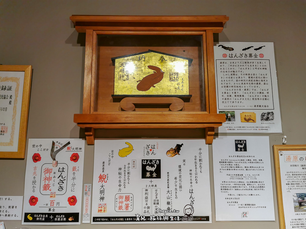 okayama-671