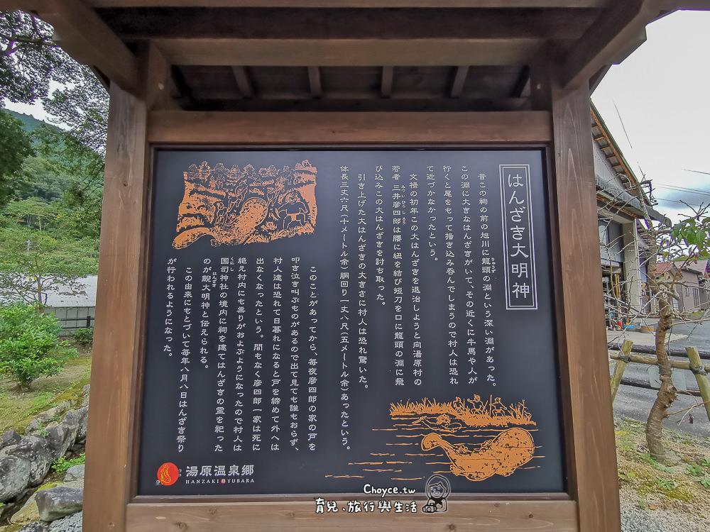 okayama-683