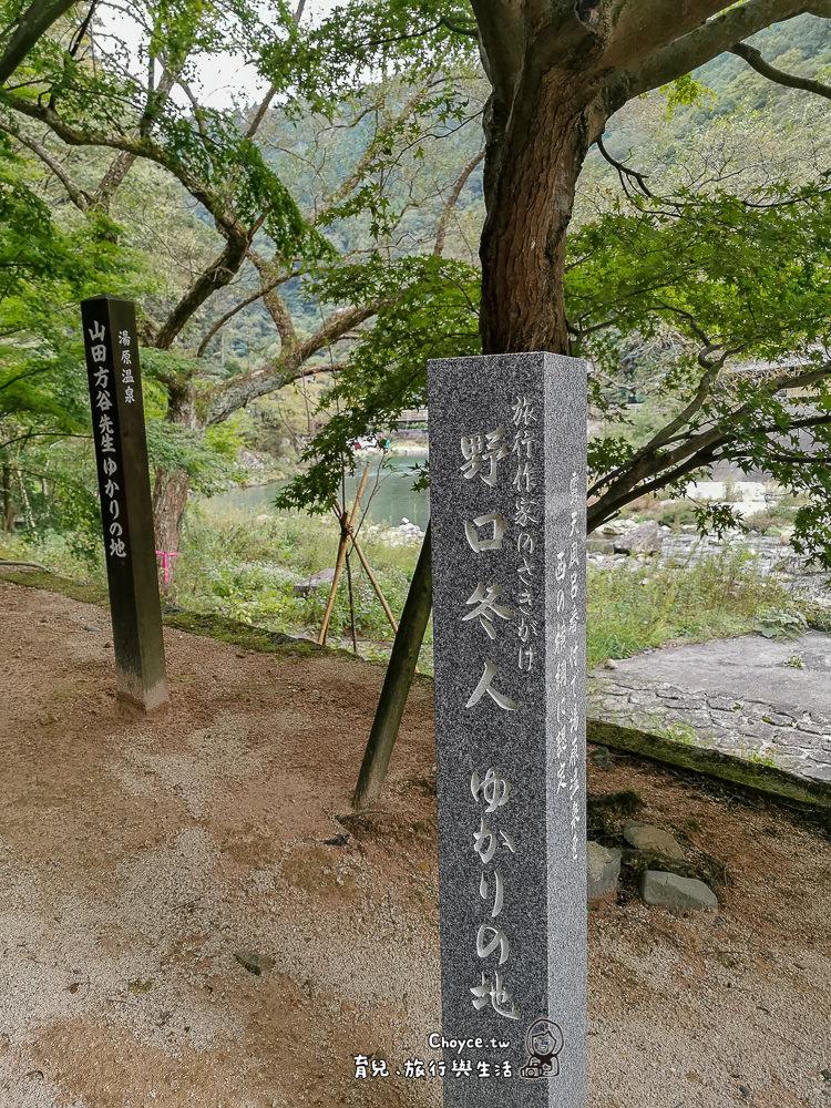 okayama-705