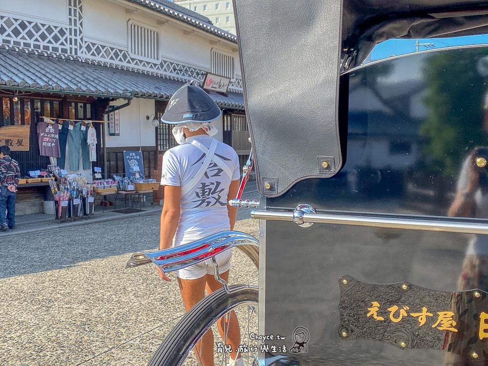 okayama-250