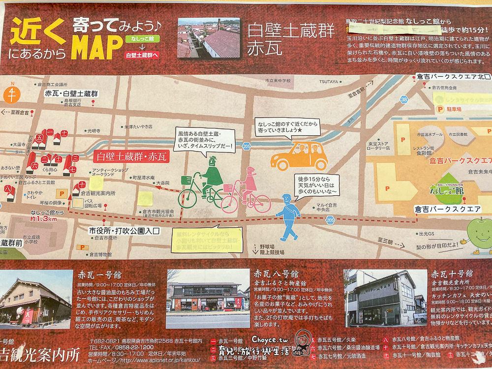 鳥取 空港 時刻 表