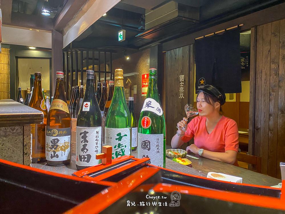sake-72