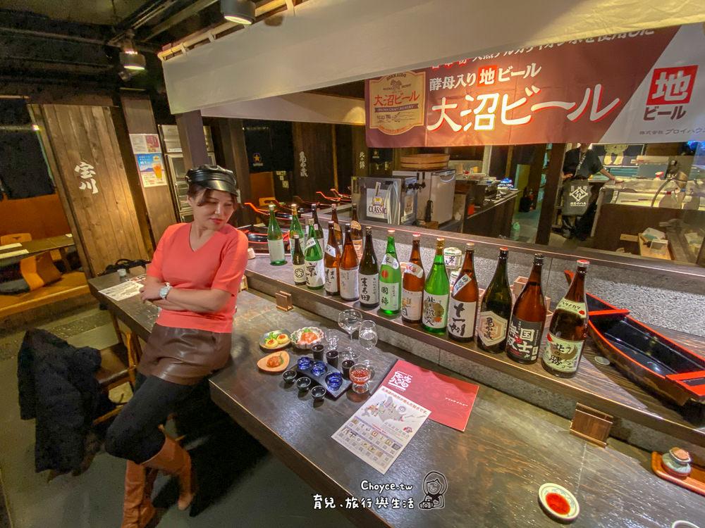 sake-107