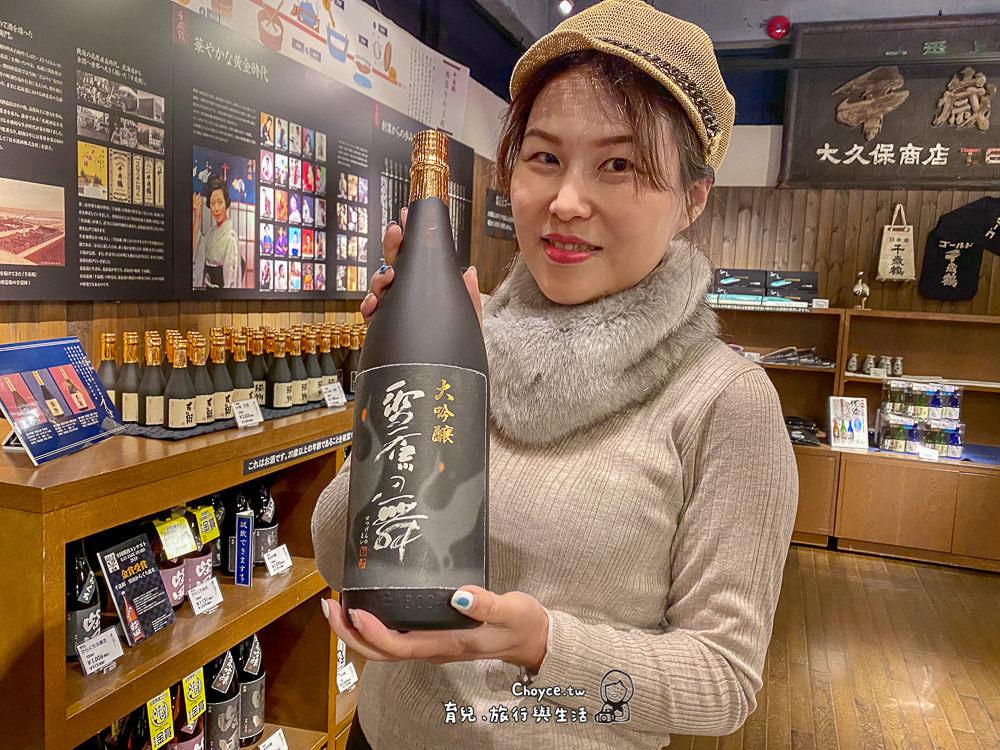 sake-148