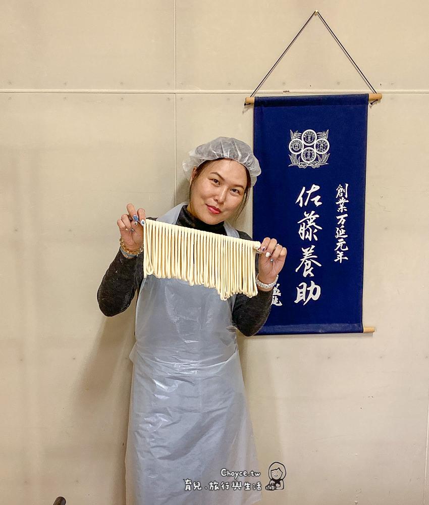 yuzawa-365