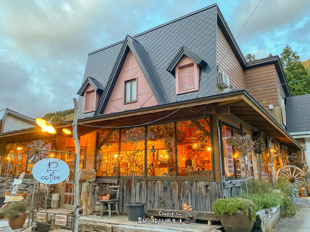 咖啡日雜與心靈休憩處 juemon 小安峽大噴湯旁文青咖啡 珈琲・雑貨舎 重右衛門