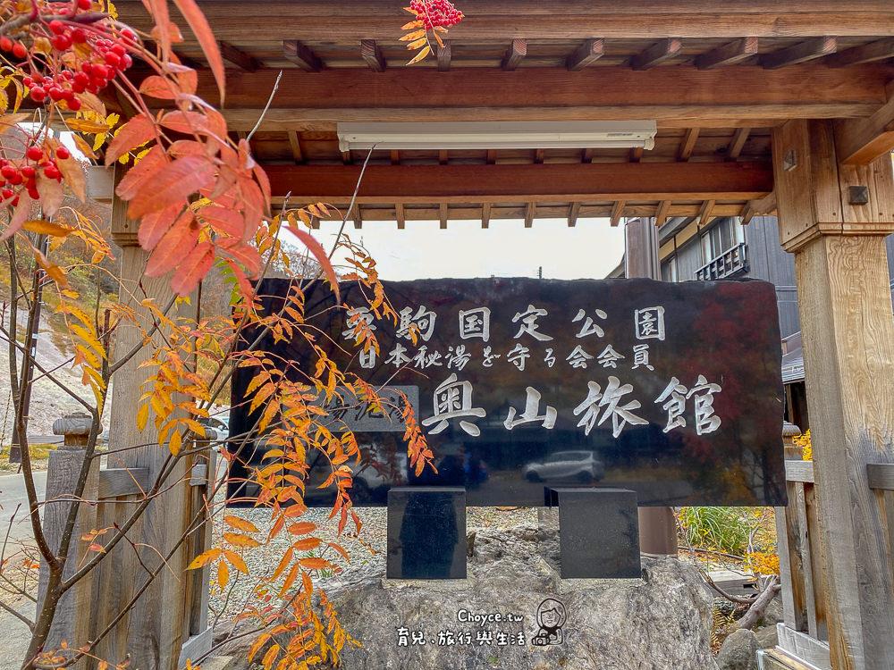 yuzawa-798