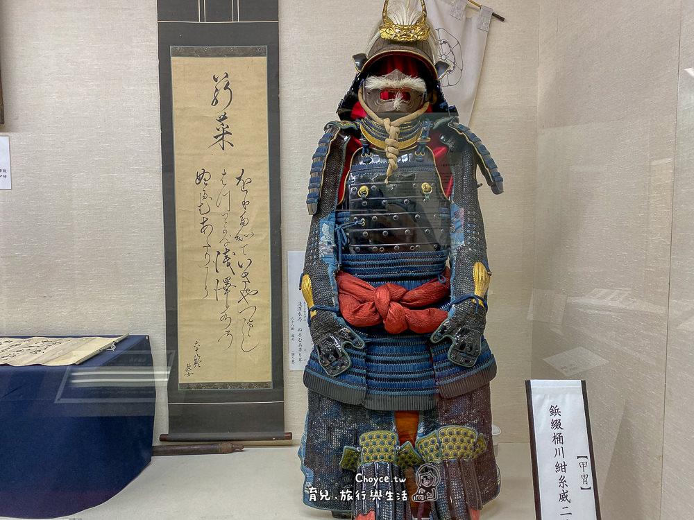 yuzawa-409