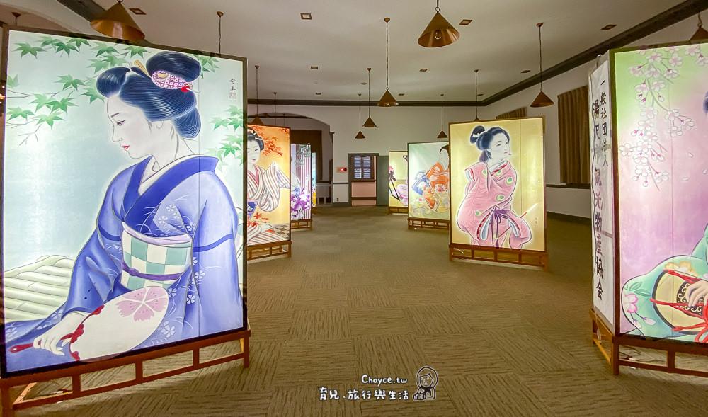 yuzawa-568
