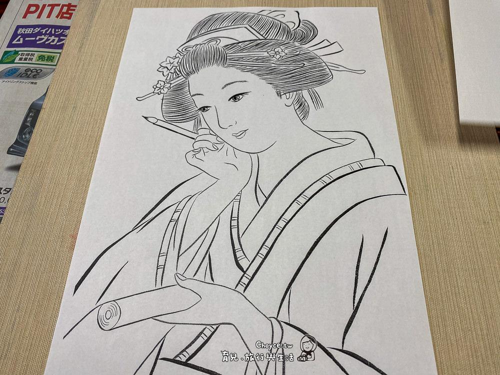 yuzawa-575