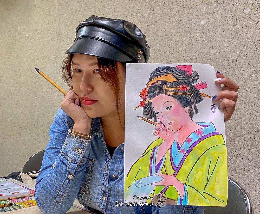 yuzawa-578