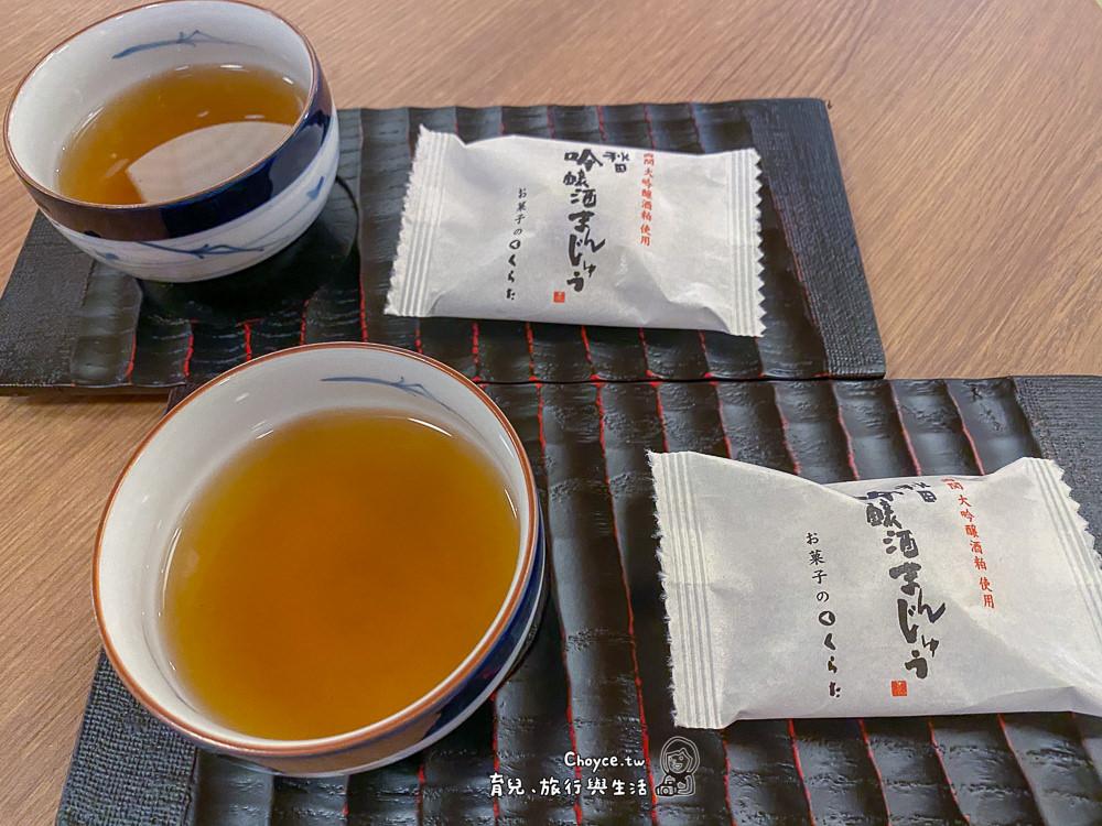 yuzawa-587
