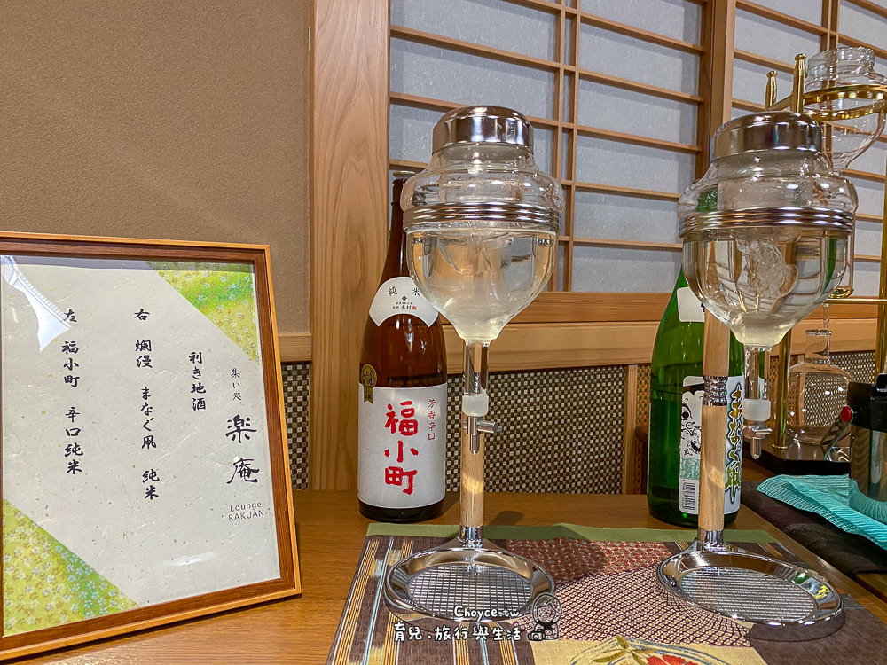 yuzawa-594