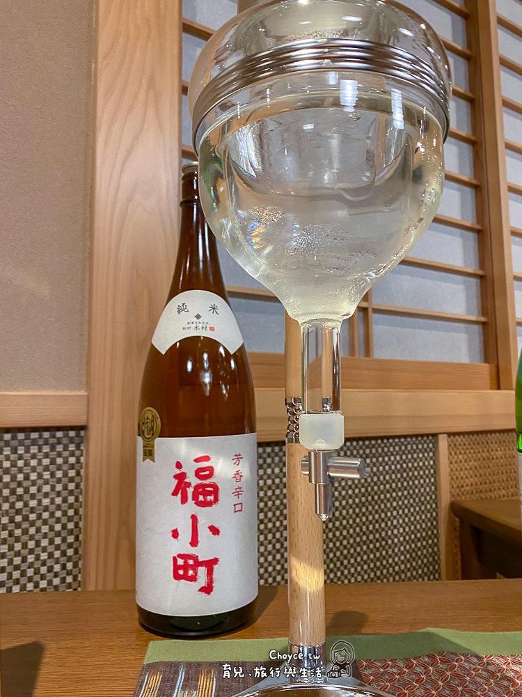 yuzawa-595