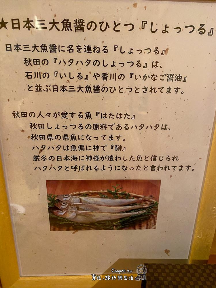 yuzawa-687