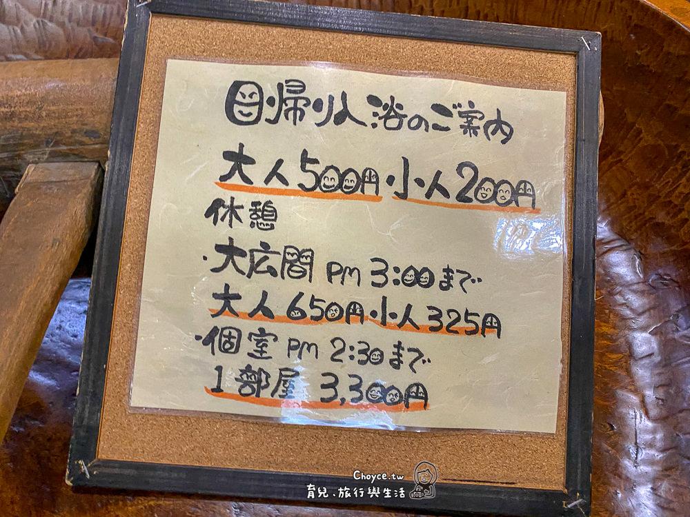 yuzawa-927
