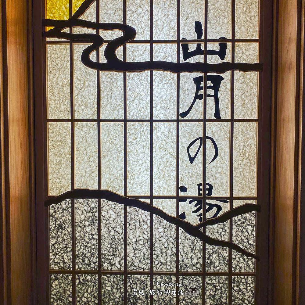 yuzawa-697
