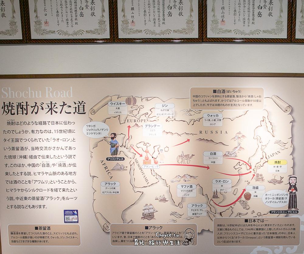 syochu-33