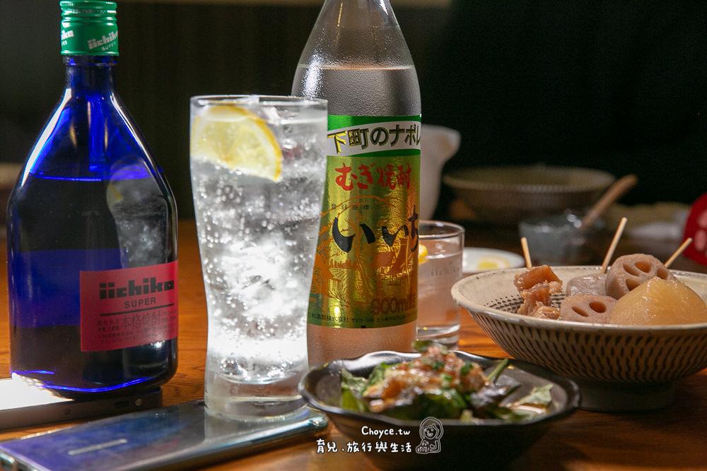 syochu-96