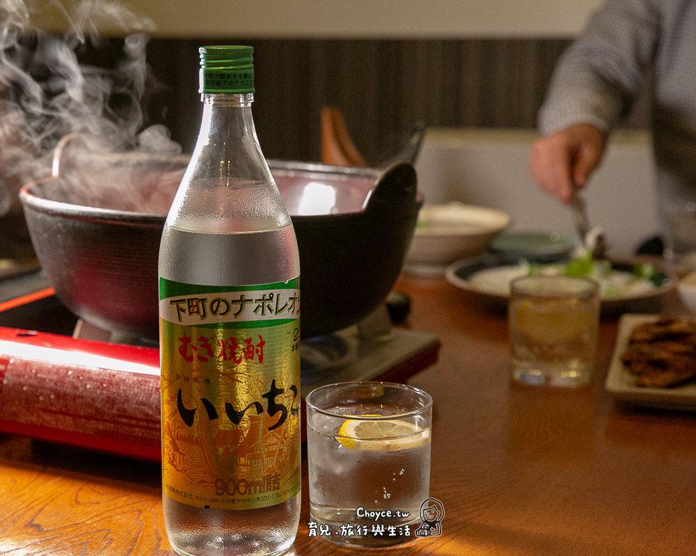百搭不膩大推薦 日本家庭餐桌亮點 玉極閣 いいちこ日田麥燒酎 日田蒸餾所 三和酒類 九州本格燒酎 たこ万本店