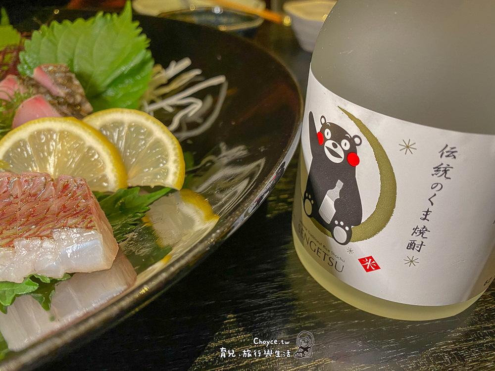kyosyu-syochu-698