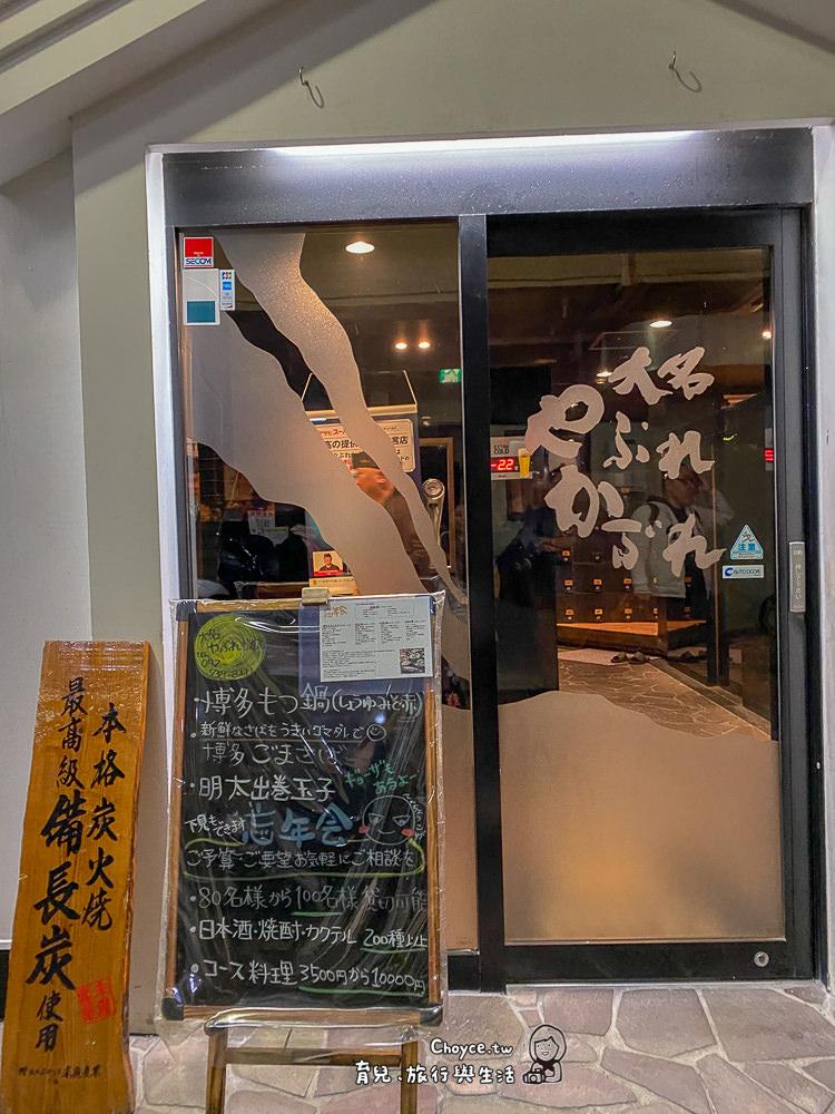 kyosyu-syochu-754