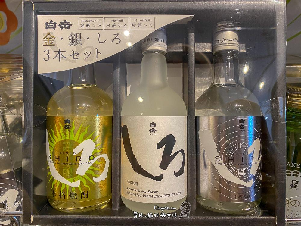 kyosyu-syochu-213