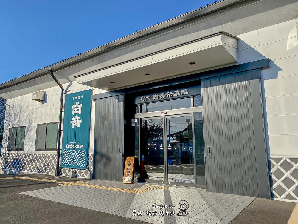 kyosyu-syochu-160
