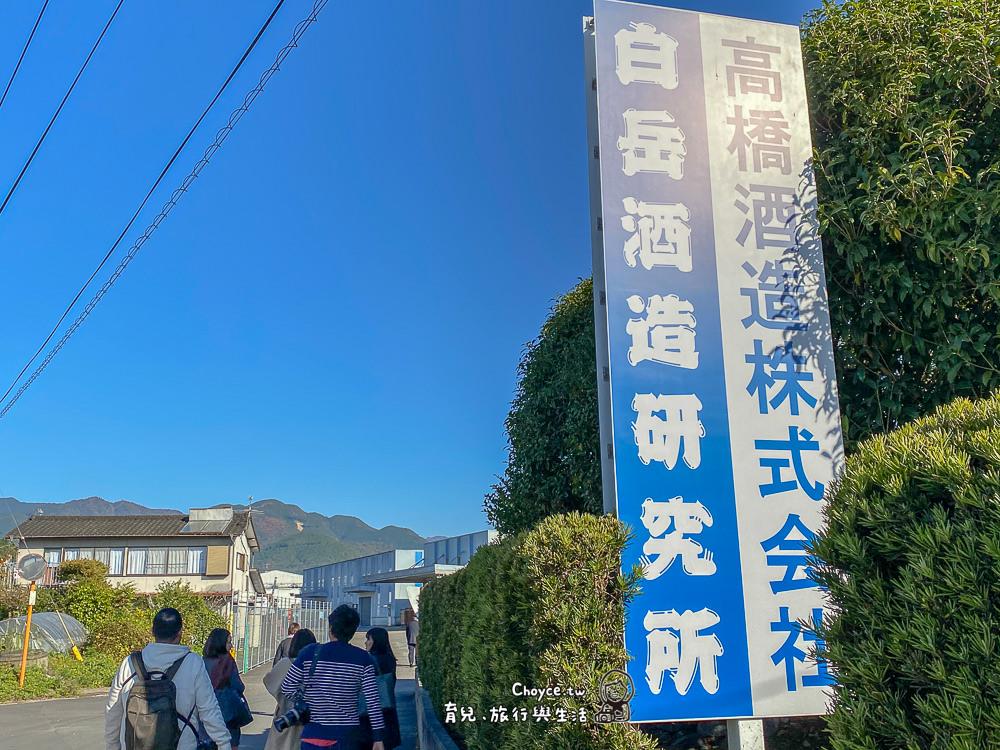 kyosyu-syochu-217