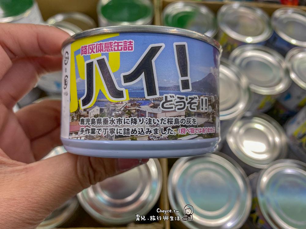 kyosyu-syochu-17
