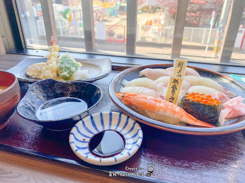 kyosyu-syochu-265
