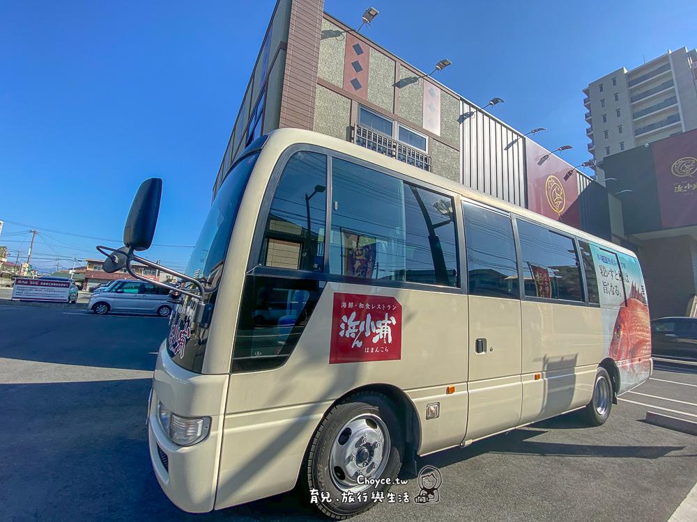 kyosyu-syochu-280