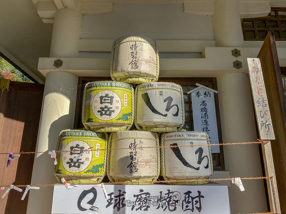 kyosyu-syochu-291