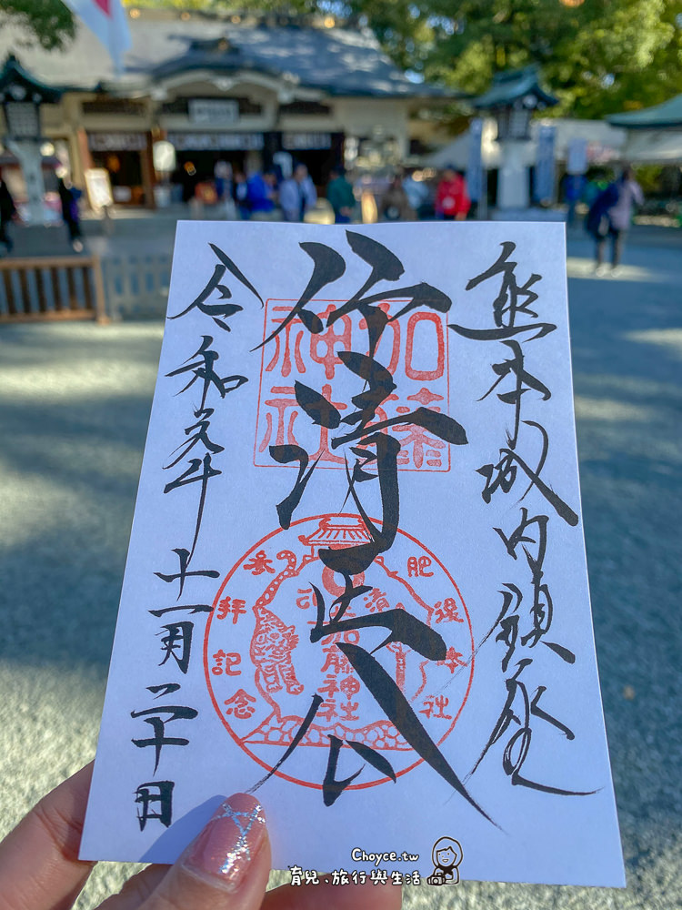 kyosyu-syochu-295