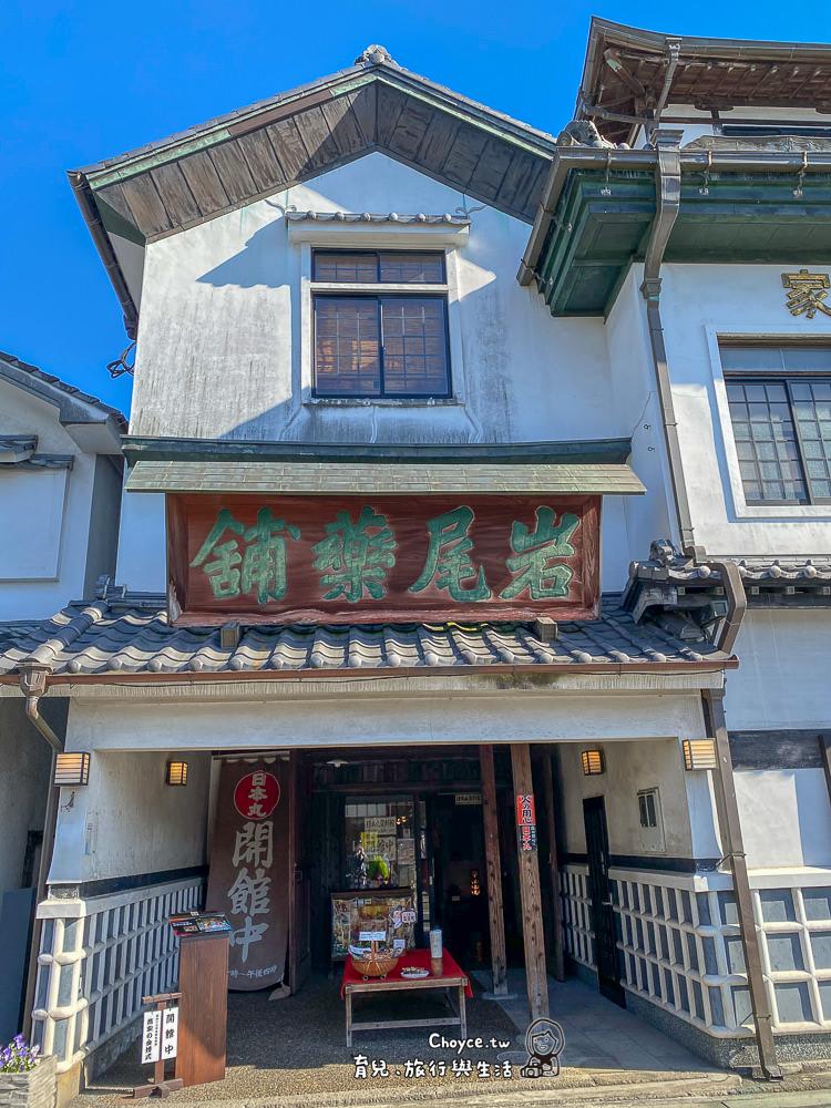 kyosyu-syochu-570