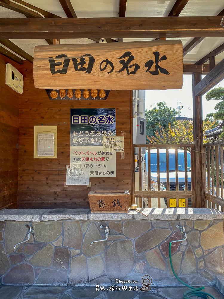 kyosyu-syochu-574