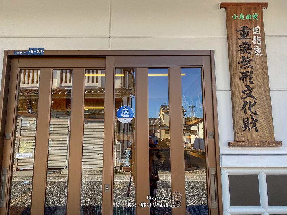kyosyu-syochu-576