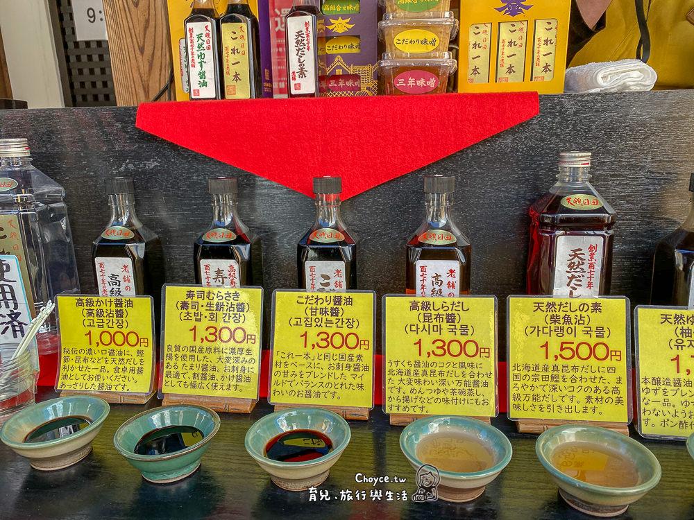 kyosyu-syochu-585