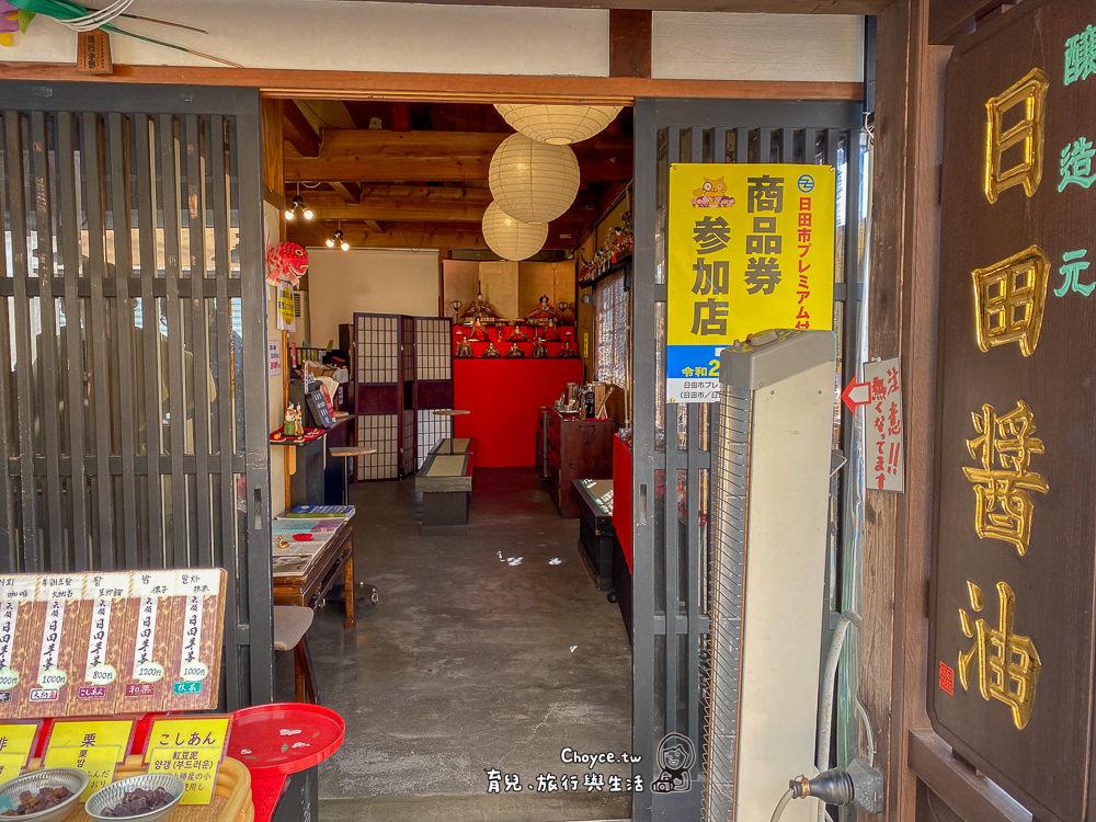 kyosyu-syochu-587