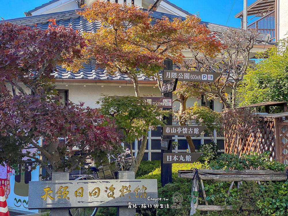 kyosyu-syochu-600