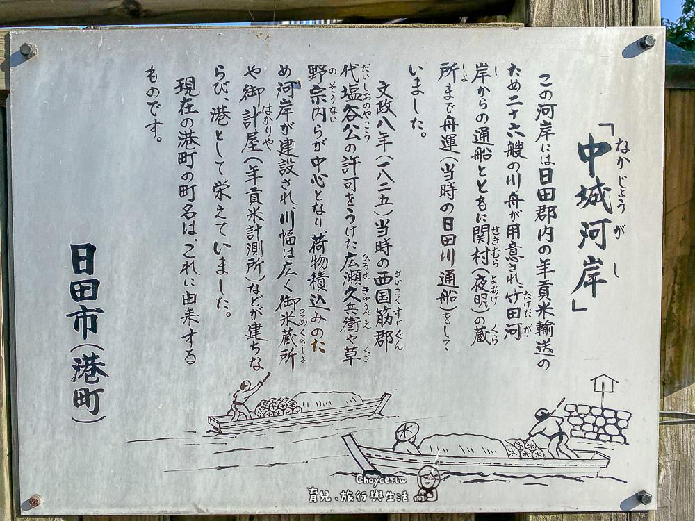 kyosyu-syochu-617