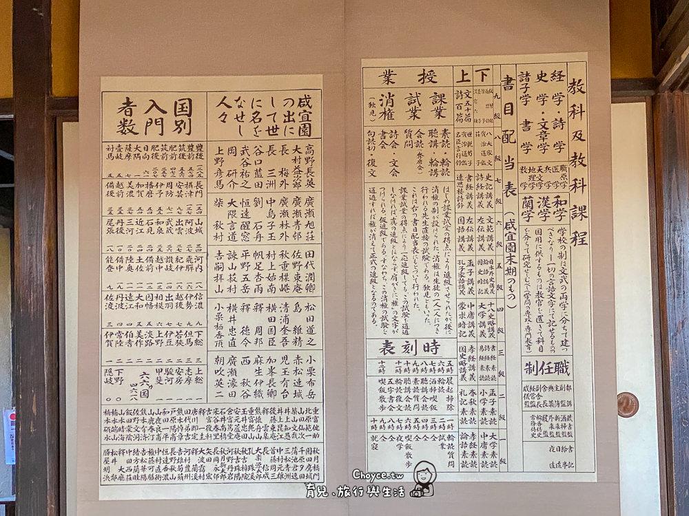 kyosyu-syochu-635