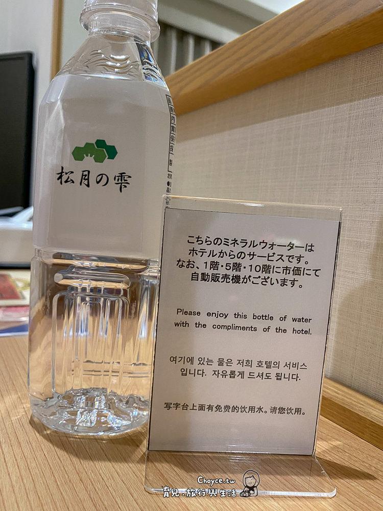 kyosyu-syochu-647