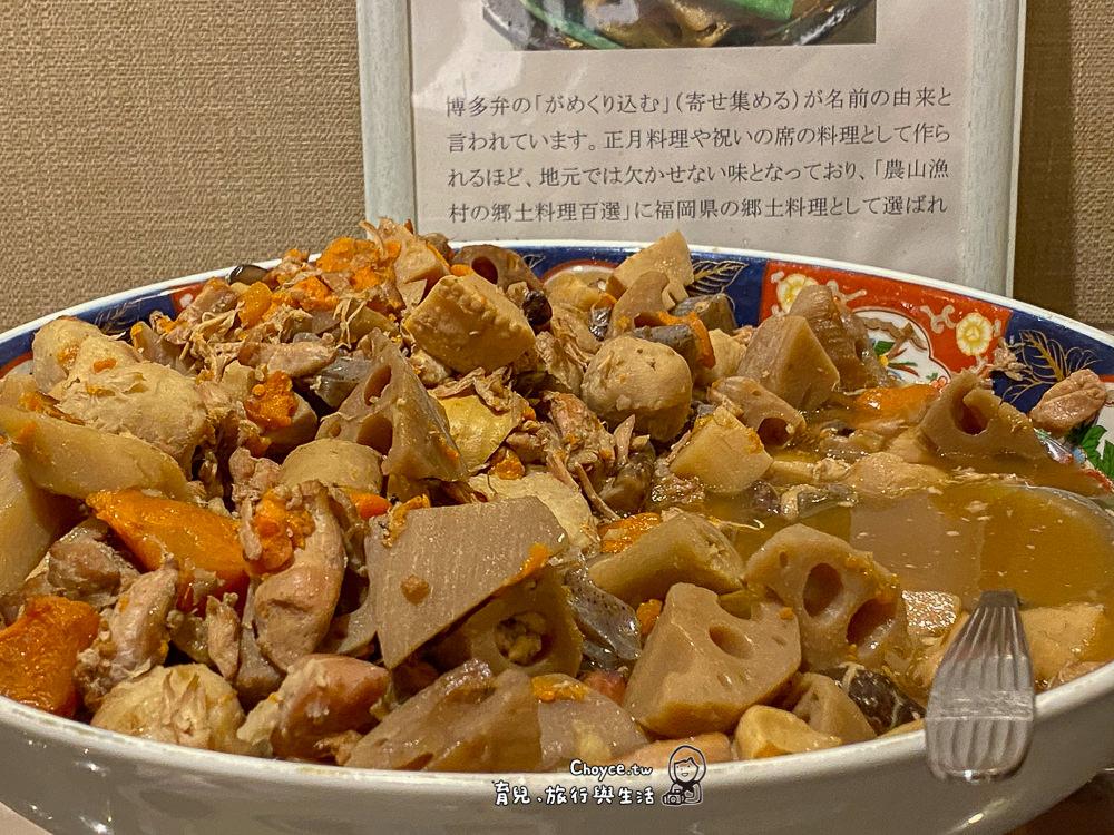 kyosyu-syochu-782